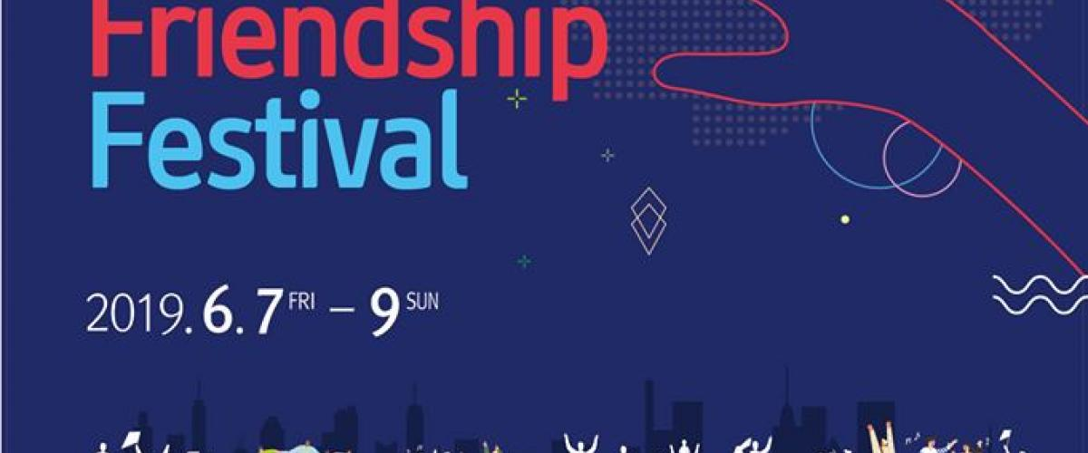 Korean American Friendship Festival